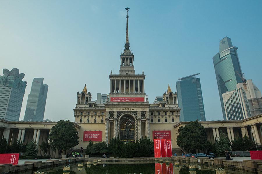 salone-del-mobile-milano-shanghai-exibition-center