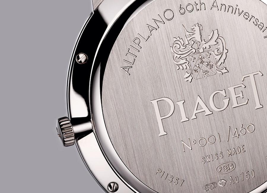 piaget altiplano-38mm-blu Piaget