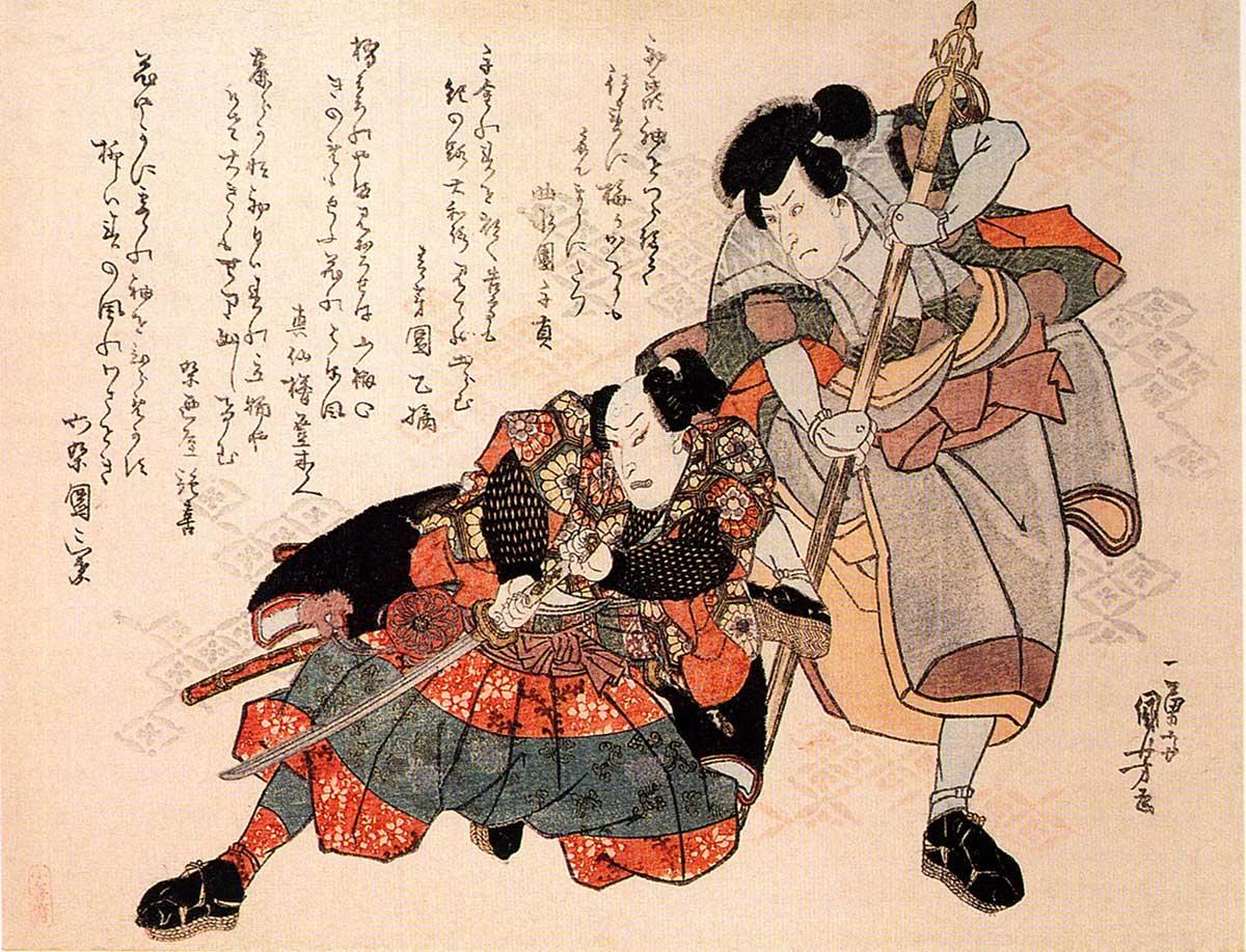 Dipinto di Utahawa Kuniyoshi