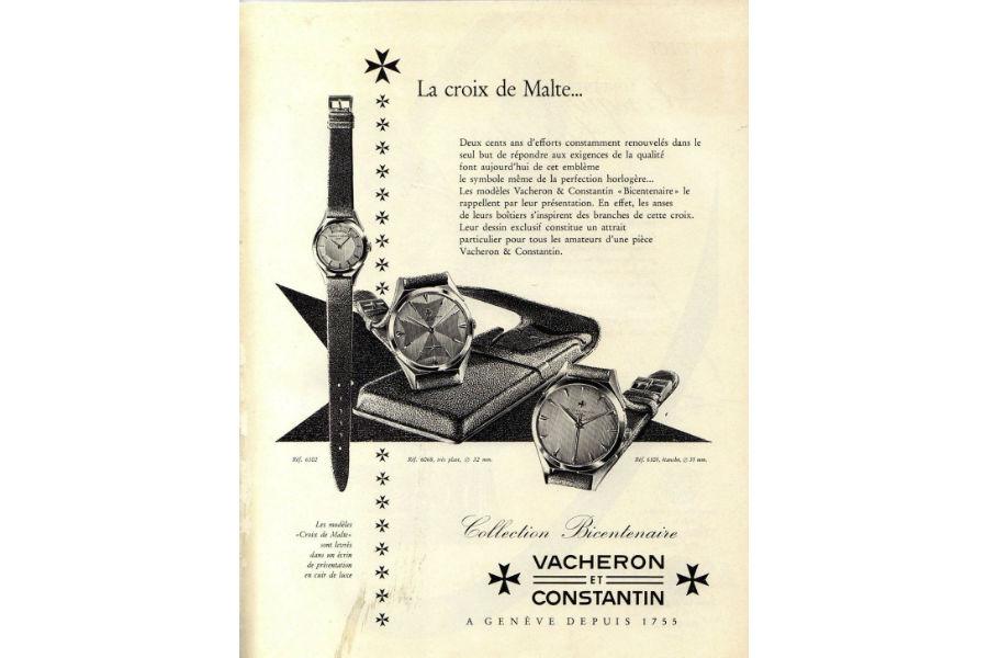 Alta Orologeria Vacheron Constantin - SIHH 2018: locandina vintage della referenza 6073 da cui prende ispirazione la nuova collezione di orologi Vacheron Constantin FiftySix.