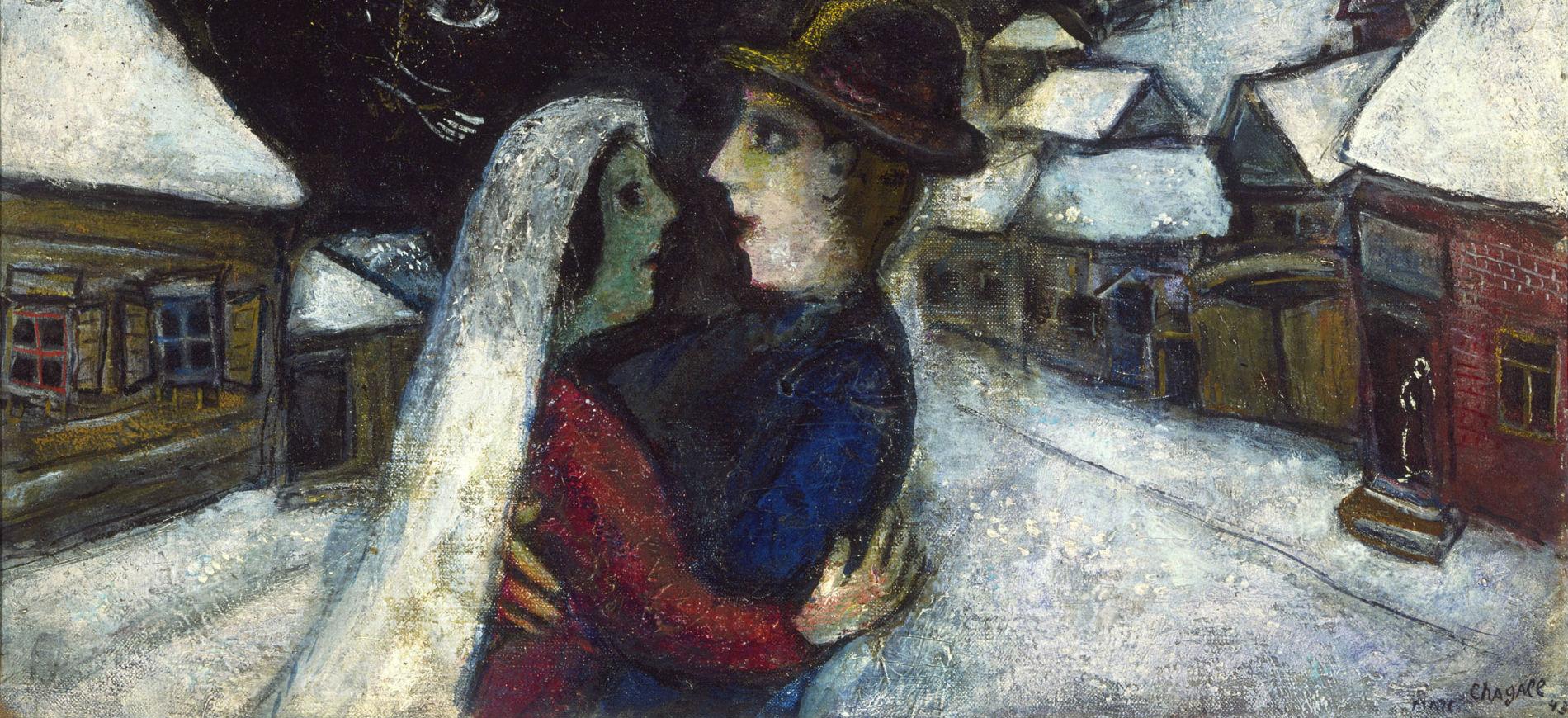 Palazzo Reale, Milano: in mostra Marc Chagall Nella notte, 1943 olio su tela, 47 x 52.4 cm Philadelphia Museum of Art, Collezione Louis E. Stern, 1963 (close up)