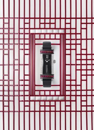 Orologi Cartier Libre – Elogio dell'estetica