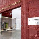 Fashion designer: Zhao Huizhou promotrice della cultura cinese