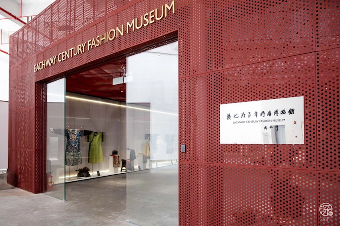 Centennial Fashion Museum