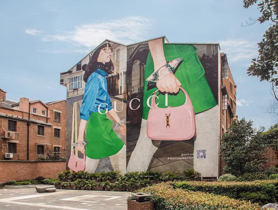 Gucci ArtWall Shanghai_Courtesy Press Office