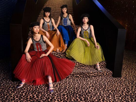 Dior vola a Shanghai per la Pre-Fall 2021